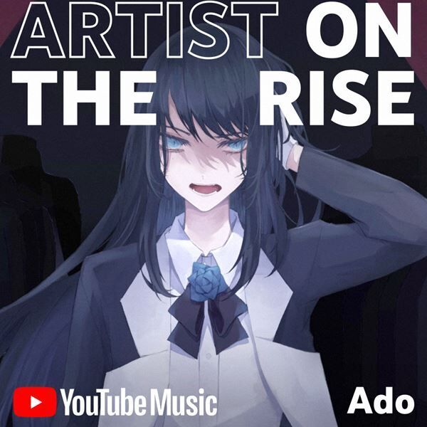 「Artist On The Rise」より