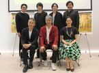 宮本亜門が稀代の浮世絵師に迫る『画狂人 北斎』が開幕