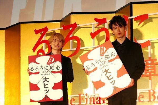 『るろ剣』サプライズ出演の神木隆之介、佐藤健を尊敬「大きなものを背負っている」