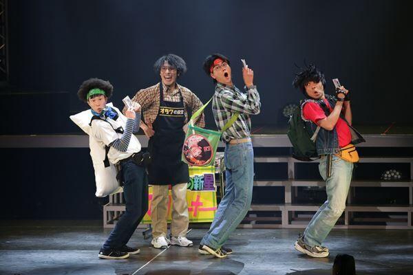 多和田任益が新加入した梅棒最新作、『ラヴ・ミー・ドゥー‼︎』が開幕