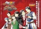 『騎士竜戦隊リュウソウジャー』 幻のエピソードが東映特撮ファンクラブで漫画化 2月20日より配信開始
