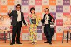 水谷千重子、衝撃の過去も暴露 「水谷千重子 50周年記念公演」取材会レポート