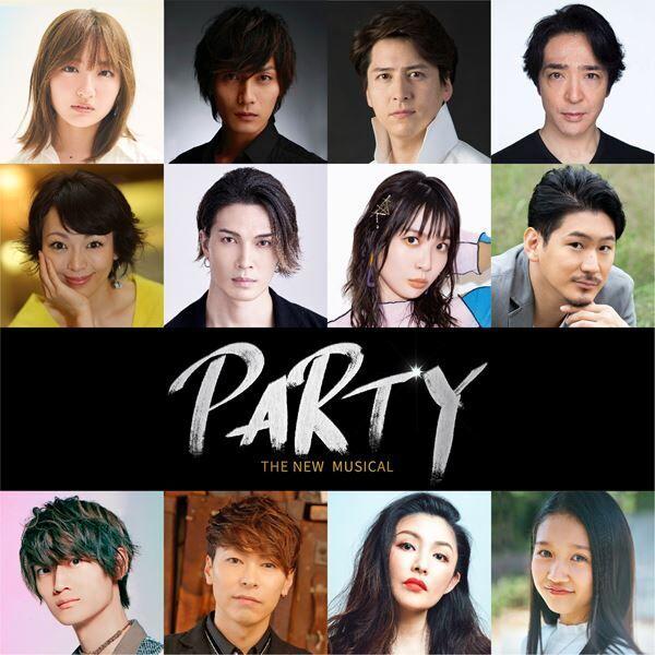 新作ミュージカル「PARTY」出演者