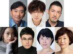 生田斗真×小川絵梨子が再タッグ! シス・カンパニー公演2021年第1弾『ほんとうのハウンド警部』上演決定