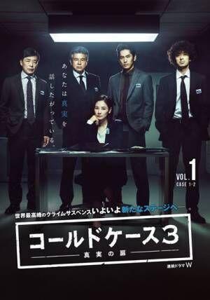 『連続ドラマW コールドケース3~真実の扉~』 (c)WOWOW/Warner Bros. Intl TV Production
