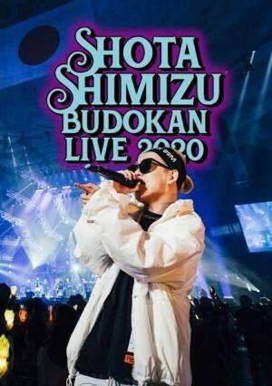 清水翔太「SHOTA SHIMIZU BUDOKAN LIVE 2020」通常盤ジャケット