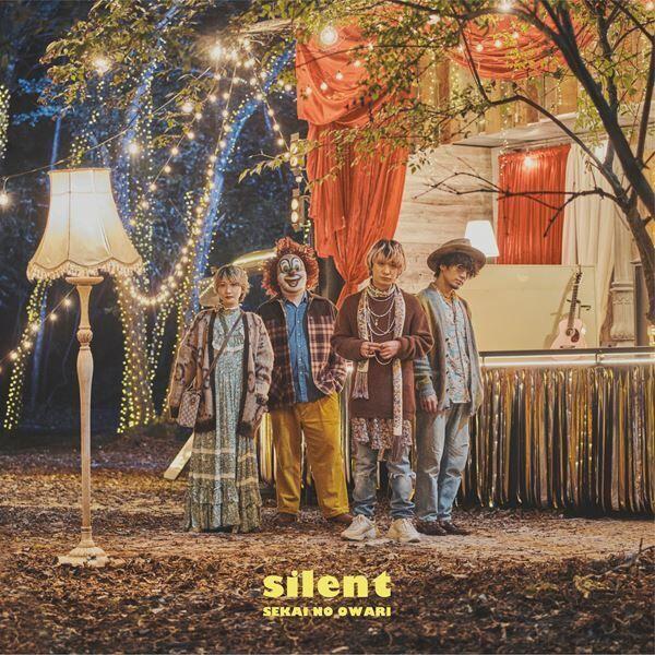 SEKAI NO OWARI『silent』初回限定盤A