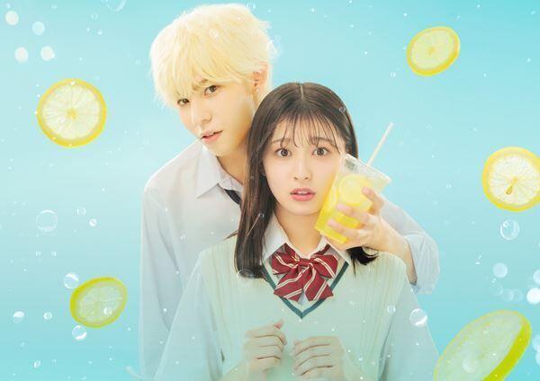 映画『ハニーレモンソーダ』 (C) 2021「ハニーレモンソーダ」製作委員会(C)村田真優/集英社