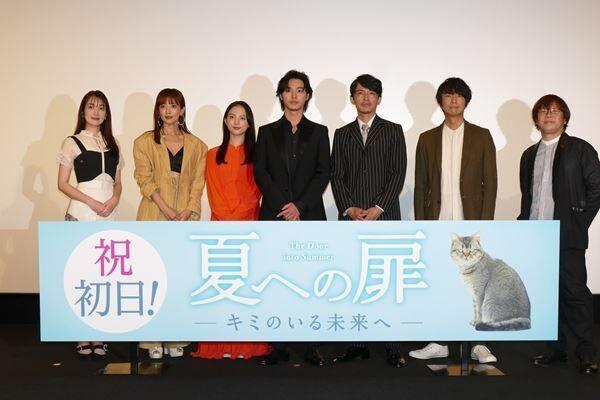 """山崎賢人、久々の有観客イベントに「うれしいです」 清原果耶は""""ちくわ愛""""明かす"""