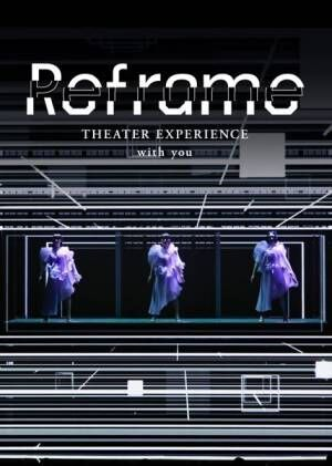 『Reframe THEATER EXPERIENCE with you』