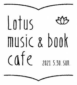 『Lotus music & book cafe '21』ロゴ