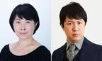 杉田智和&池谷のぶえ、『100日間生きたワニ』出演決定