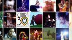 Chara、デビュー30周年記念MV集&ライヴビデオ集のティザー映像公開