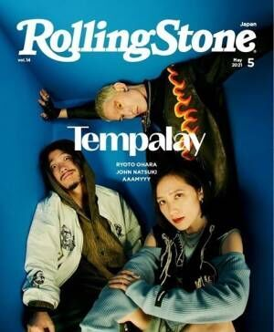 Tempalay、『Rolling Stone Japan』初のW表紙仕様でバックカバーに登場&1万字超インタビュー掲載