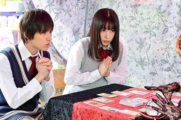 Huluオリジナルドラマ『マイルノビッチ』第5話