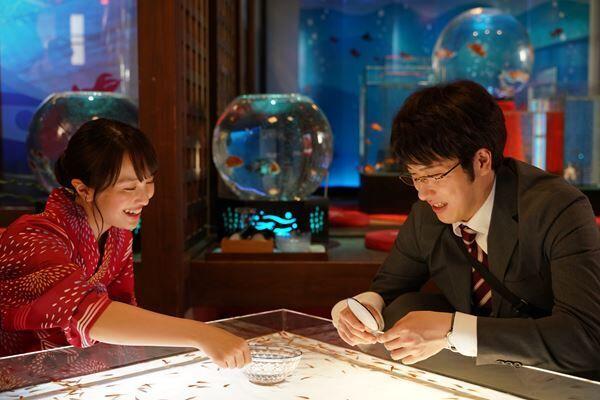 『すくってごらん』 (c)2020映画「すくってごらん」製作委員会 (c)大谷紀子/講談社