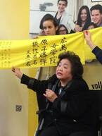 核兵器禁止条約が本日発効 『ヒロシマへの誓い サーロー節子とともに』4月公開決定!