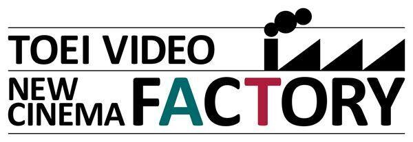 「TOEI VIDEO NEW CINEMA FACTORY」