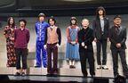 亀田誠治「涙が出そうになった」 中山優馬主演舞台『ザ・パンデモ二アム・ロック・ショー』が開幕