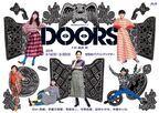奈緒が舞台初主演! 倉持裕が描くふたりの少女の物語。M&Oplaysプロデュース『DOORS』開幕