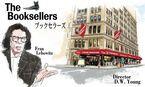 【おとな向け映画ガイド】本好きにはたまらない『ブックセラーズ』、ネット性犯罪の実態『SNS-少女たちの10日間-』、やばすぎるシリアルキラー『スプリー』の3本をおすすめ!