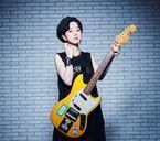 工藤晴香、初ワンマンライブ振替公演がKT Zepp Yokohamaで3月14日に開催決定
