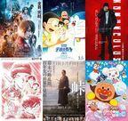 人気シリーズ、あのコミックの映画化……2021年も日本映画はバラエティ豊か!