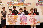 初代レッド俳優の誠直也、若きスーパー戦隊たちに熱いエール「ますます良い番組を」