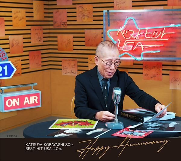 「小林克也&ベストヒットUSA DOUBLE CELEBRATION ECSTASY NIGHT!!!! 生誕80年!番組誕生40年!記念イベント」