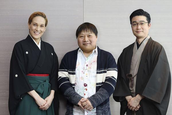 (左から)桐生麻耶、荻田浩一、尾上菊之丞
