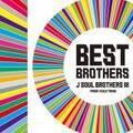三代目 J SOUL BROTHERS、『BEST BROTHERS / THIS IS JSB』佐藤可士和が手がけたジャケット公開