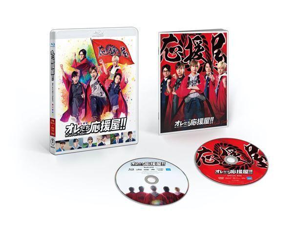 『オレたち応援屋!!』Blu-ray&DVD (c)2020 映画「オレたち応援屋!!」製作委員会