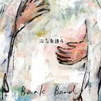 Bank Bandが集大成ベストアルバム発表、櫻井和寿×小林武史ライブやap bank fes '21開催展望も
