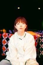 aiko、恒例の新年CMで新曲の一部を解禁 最新ビジュアルも公開