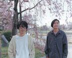 くるり主催『京都音楽博覧会』今年もオンラインで開催