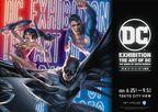 コミック原画200点! 『DC展 スーパーヒーローの誕生』キービジュアル公開