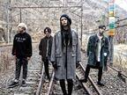 MUCC、cali≠gari桜井青がデザインしたベストアルバム『明星』各種盤ジャケット写真公開