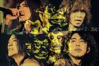 THE YELLOW MONKEY、「30th Anniversary LIVE」11月3日東京ドーム公演の来場チケットを先着販売