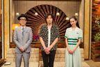 斉藤和義、『The Covers』2週連続出演 新曲「シグナル」TV初披露も