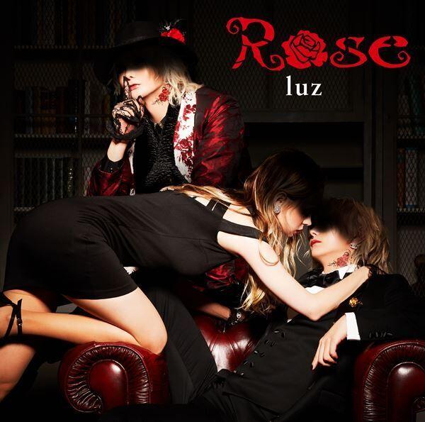 luz、本日発売シングル「Rose」より「アイビーラスト feat.oscuro」MVを公開
