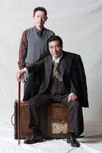 「心の翼を亡くしてはいけない」加藤健一と加納幸和が舞台『ドレッサー』上演に向けてコメント