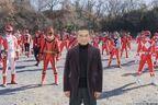 初代レッド・海城剛の姿も 『機界戦隊ゼンカイジャー THE MOVIE』場面写真公開