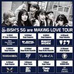 BiSH、初対バンツアーにサンボ、氣志團、ホルモン、スカパラ、Creepy Nuts、フォーリミら全12組