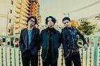SIX LOUNGE、ニューアルバム『3』から、「無限のチケット」先行配信&MV公開