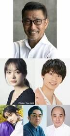 主演・中井貴一が貫地谷しほりと出会い、奇跡を起こす! 舞台『月とシネマ』全キャスト&公演日程決定