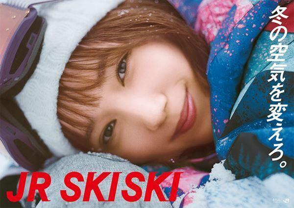 マカロニえんぴつ、新曲「メレンゲ」が本田翼出演「JR SKISKI」テーマソングに決定