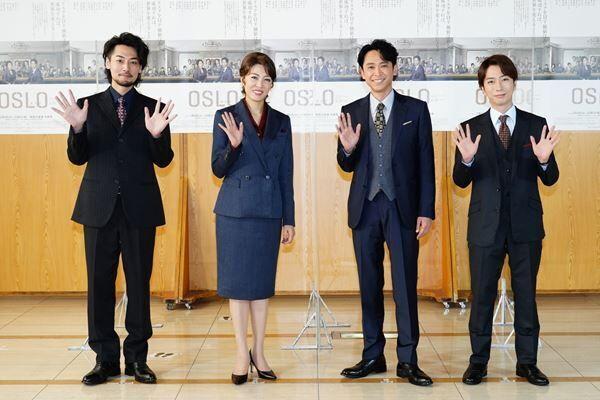 (左から:福士誠治、安蘭けい、坂本昌行、河合郁人) 撮影:田中亜紀