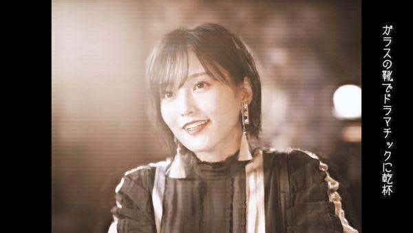 山本彩「ドラマチックに乾杯〜その女ジルバ Vocal & Piano ver.〜」
