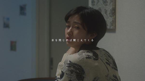 手嶌葵「ただいま」MVサムネイル