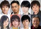 小西遼生「素晴らしい作品が出来上がっていることでしょう」 主演ミュージカル『魍魎の匣』11月に上演決定